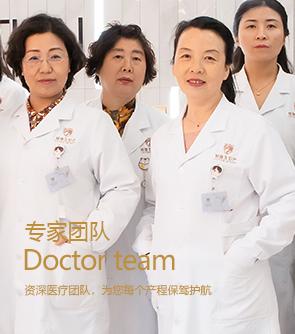 查询医生2